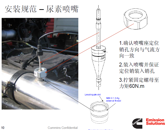 Cummins urea nozzle/urea spray/urea injector 4999800-sukorun